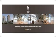 Brochure of Galeria Platinum Towers ulotkagaleriaplatinum2103e-1-149-galeria-platinum